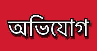 শাল্লায় মন্দিরের টাকা আত্মসাতের অভিযোগ